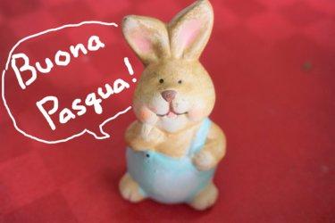 イタリアのイースター「パスクワ(Pasqua)」ってどんな感じ?